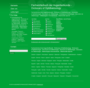 Screenshot Website of the Dictionary of Ophthalmolog